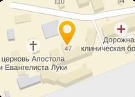 ДОРОЖНАЯ БОЛЬНИЦА КРАСНОЯРСКОЙ Ж/Д