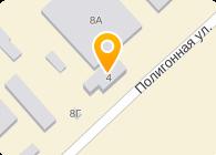Красноярская продовольственная компания