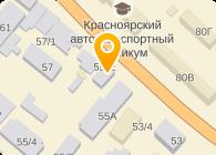 ООО ОКВ ЕНИСЕЙ