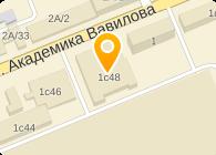 ООО ДЗИНТАРС-М