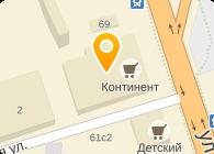 Интернет-магазин офисных кресел, компьютерной мебели
