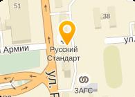 ФЕЛИКС-КРАСНОЯРСК