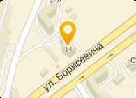 ООО ФЛАЙТКОАТ-КРАСНОЯРСК