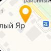 ТОМСКНЕФТЕПРОДУКТ КРИВОШЕИНСКИЙ ФИЛИАЛ