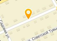 СБ РФ № 7549 БАРУН-ХЕМЧИКСКОЕ