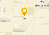 Вокруг нее сбербанк междуреченск шахтеров 9а телефон постановления размещен