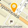 Отдел МВД России по г. Междуреченску