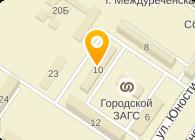 ООО БЕЛАВТОСИБ