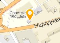 ИНТЕРЬЕР, СПК