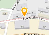 ЗАО КУЗБАССТРАНСМЕТ