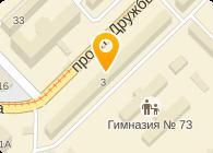 ДЕЛО ПЛЮС
