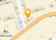 ФБУ «Кемеровский центр стандартизации и метрологии»