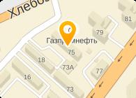 ЗАО СИБТЕХНОСТРОЙ