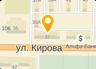 ООО НЭТА-СИБИРЬ