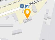 ООО «Новокузнецкая теплотранспортная компания».
