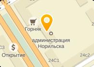 РЕВ&КОМ, ООО
