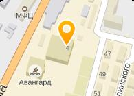 АВАНГАРД СПОРТИВНО-КУЛЬТУРНЫЙ ЦЕНТР ОЛИМП ПОДГОТОВКИ