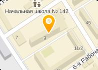 ДОМ ЮНЫХ ТЕХНИКОВ ИМ. Ю. А. ГАГАРИНА