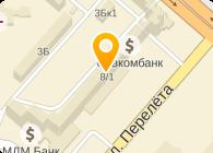 КОМПАС-М