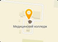 ОМСКИЙ ОБЛАСТНОЙ МЕДИЦИНСКИЙ КОЛЛЕДЖ