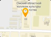 ОМСКИЙ ТОРГОВО-ЭКОНОМИЧЕСКИЙ КОЛЛЕДЖ