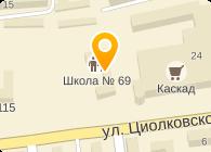 ГИМНАЗИЯ № 69 ИМ. ЧЕРЕДОВА И.М.