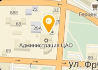 Администрация Центрального административного округа