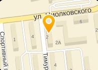 МЧС России по Омской области