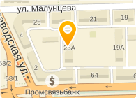 ПЯТЫЙ ЭЛЕМЕНТ ФИТНЕС-СТУДИЯ