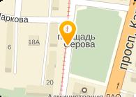 ПИЛОТ РЕКОРДЗ