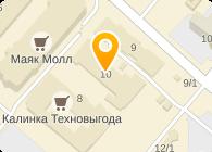 ФИРМЕННЫЙ МАГАЗИН ОРЕАН-2, ЦЕНТР ВАКО