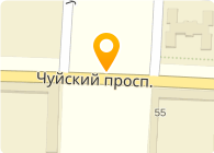 Прокуратура г. Бишкек