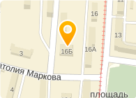 КОНЦЕПТ ООО АУДИТОРСКАЯ-КОНСУЛЬТАЦИОННАЯ ФИРМА