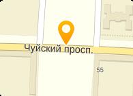 Медицинский центр КГМА им. И.К. Ахунбаева