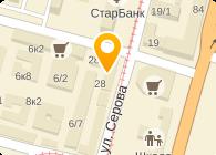ЗУБКО Н. Я. НОТАРИУС