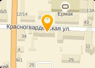 АН-ТРАНС
