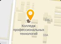 """БОУ ОО СПО """"Омский колледж профессиональных технологий"""""""""""