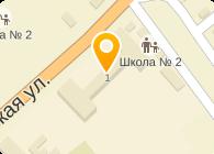 № 4179 СБ РФ ПРИАРГУНСКОЕ