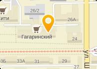КУЗБАСС-АЛТАЙСЕРВИС, ООО