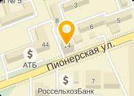 САЯНЛЕСПРОМ ПКФ, ООО