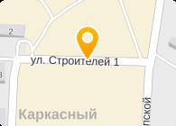 САЯНСКХИМПРОМ, ОАО