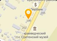 № 688 СБ РФ СРЕТЕНСКОЕ