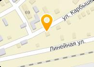 «Татарская Центральная Районная Больница имени 70 Новосибирской области»