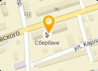 ТАТАРСКОЕ ОТДЕЛЕНИЕ № 2260 СБ РФ