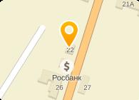 НАТУРПРОДУКТ-ТОМСК