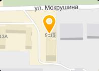 КУЗБАССНЕФТЕПРОДУКТ ЗАО