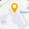 АЙ-СИ-ЭН ICN ТОМСКХИМФАРМ
