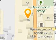 ТОММАРКЕТ-ПРАВО