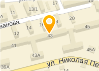 № 84 УНИТАРНОЕ МП