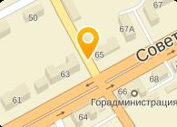 ЧЕРНОГОРСКИЙ РАЗРЕЗ, ОАО